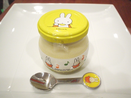miffy-pudding.JPG
